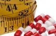 Меридиа - таблетки для похудения, как принимать и суточная дозировка, противопоказания и отзывы