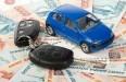 Автомобиль под залог - как взять кредит в банке и автоломбарде, условия выкупа машины