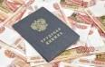 Выплата компенсации за неиспользованный отпуск по приказу работодателя