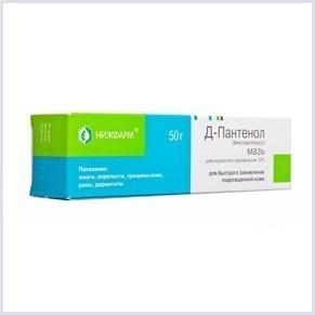 Крем для лечения герпеса Д-пантенол
