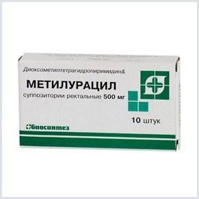 Свечи с метилурацилом