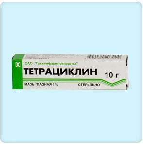 Капли Флоксал содержат офлоксацин