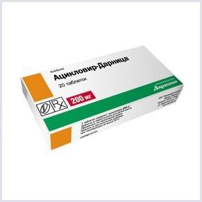 Таблетки противовирусные Ацикловир
