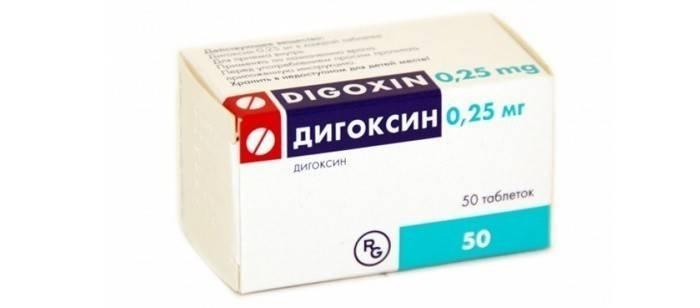 Дигоксин от мерцательной аритмии