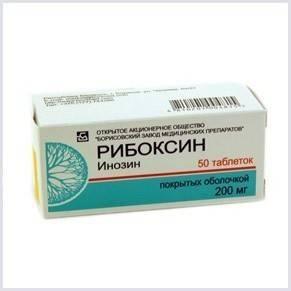 Рибоксин для набора веса
