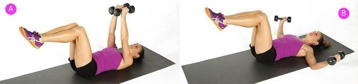 Упражнение с поднятием рук и ног