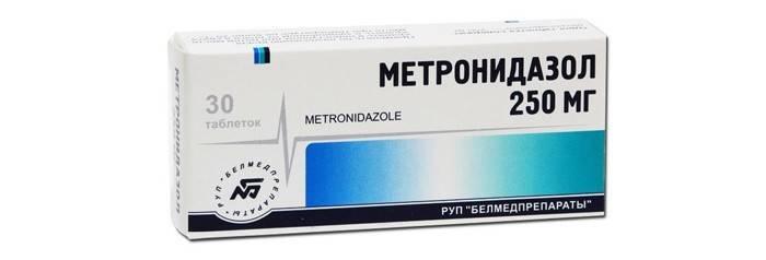 Антибиотик Метронидазол