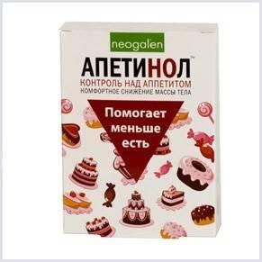 Апетинол способствует эффективному похудению