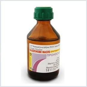 Вазелиновое масло – безопасное слабительное при запорах