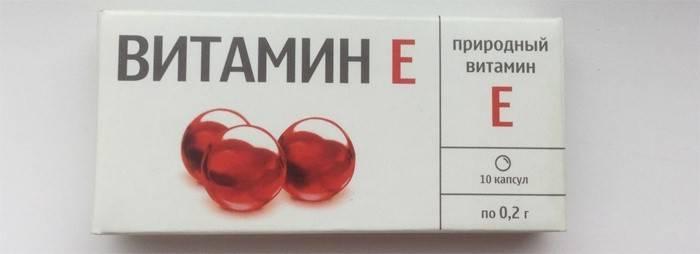 Форма препарата в капсулах