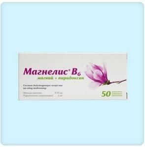 Магнелис - помощь вашей иммунной системе