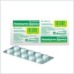 «Левомицетин» – помощь при поносе