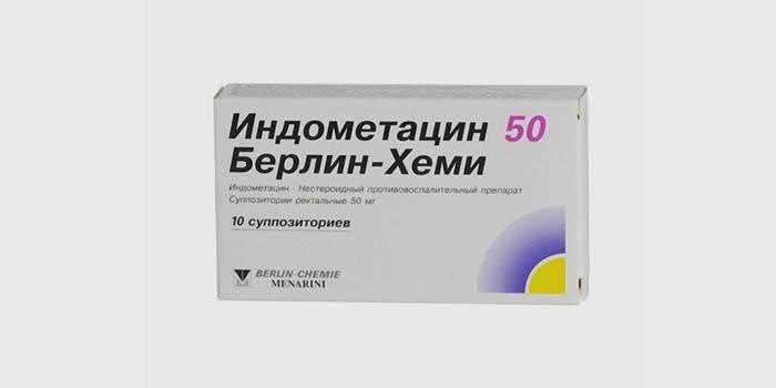 Свечи с индометацином для гинекологии
