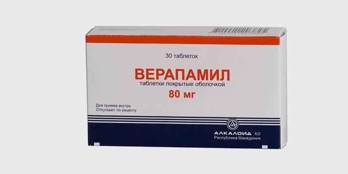 Препарат «Верапамил»