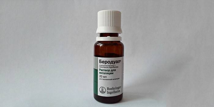 Лекарство для ингалятора