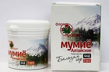 Алтайское мумие