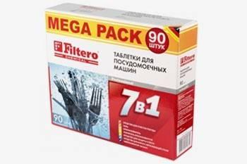 Таблетки для посудомойки Filtero
