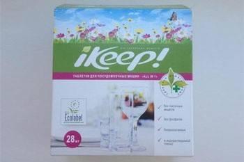Ikeep для посудомойки