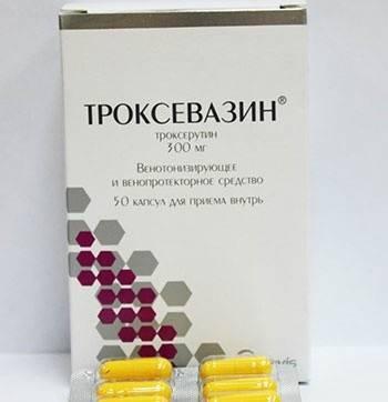 Капсулы троксевазина уберут купероз