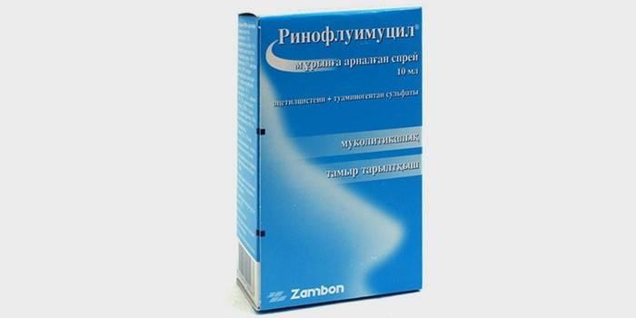 Спрей от гайморита - «Ринофлуимуцил»