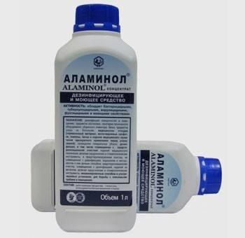 Аламинол для маникюрных инструментов