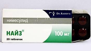 От чего помогают таблетки Найз