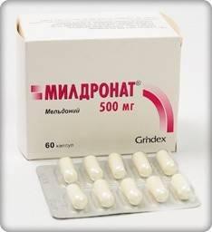 Милдронат в таблетках