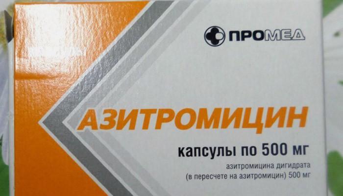 Азитромицин для лечения хламидиоза у женщин