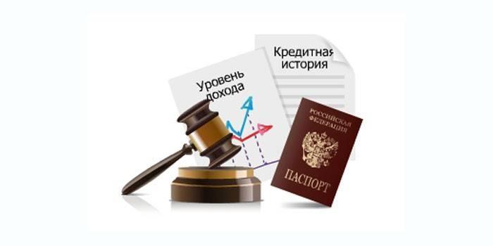 Судейский молоток, паспорт, справка о доходах и кредитная история