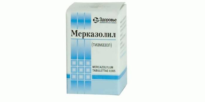 Таблетки Мерказолил
