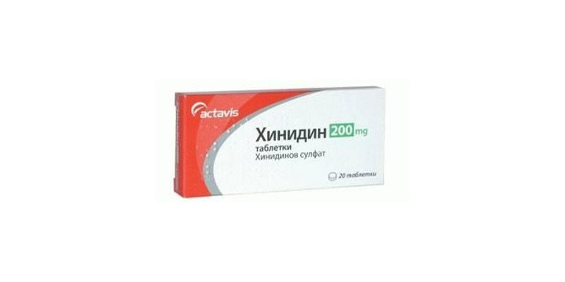 Таблетки Хинидин