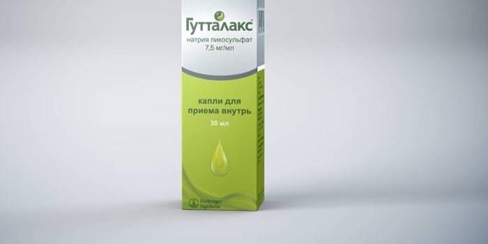 Препарат Гутталакс