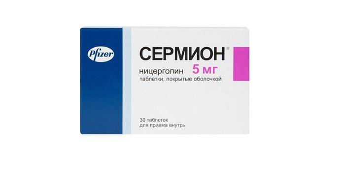 Таблетки Сермион в упаковке