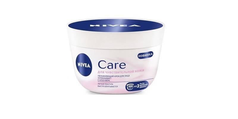 Крем Care для сухой и чувствительной кожи