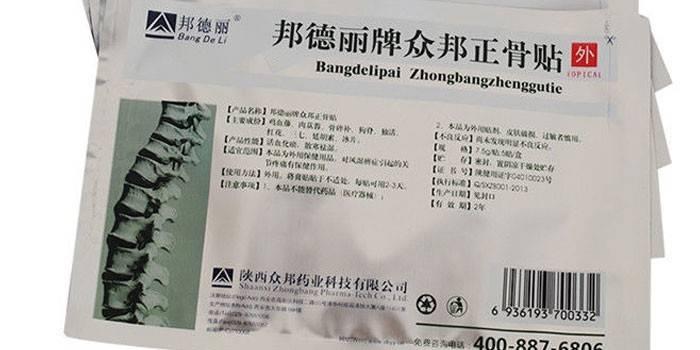 Пластырь Bangdelipai Zhongbangzhenggutie