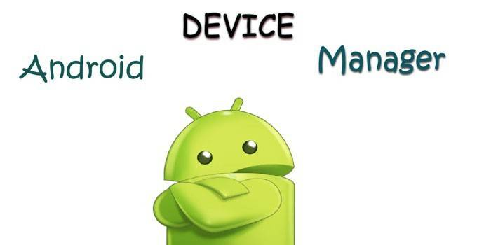 Программа Android Device Manager