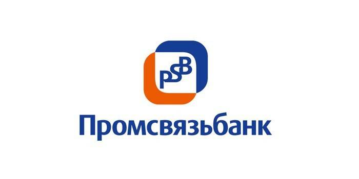 Логотип Промсвязьбанка