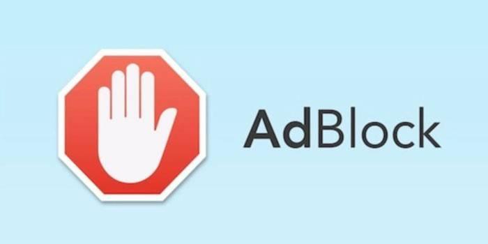 Значок AdBlock
