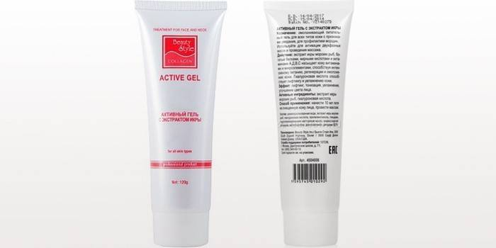 Active Gel от Beauty Style