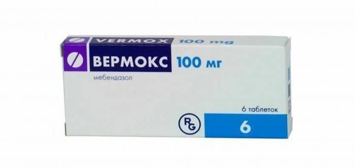 Упаковка препарата Вермокс