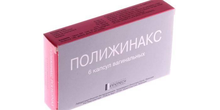Упаковка вагинальных капсул Полижинакс