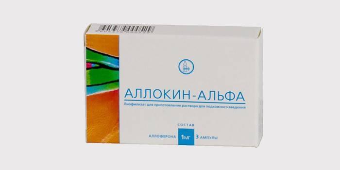 Уколы Аллокин-Альфа в упаковке