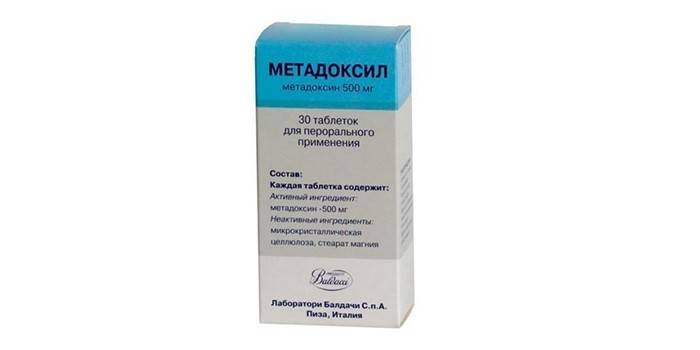 Препарат Метадоксил в упаковке