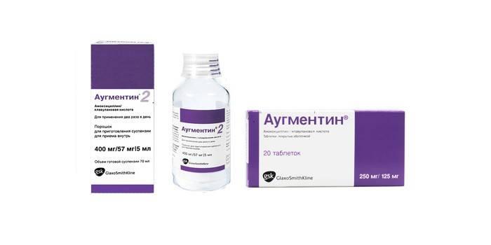 Упаковки с препаратом Аугментин различных форм выпуска