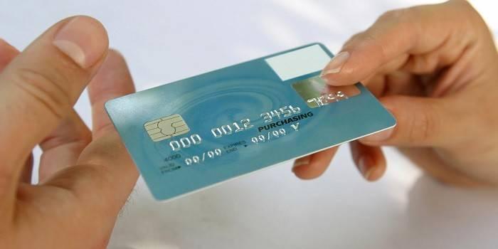 Передача банковской карточки из рук в руки