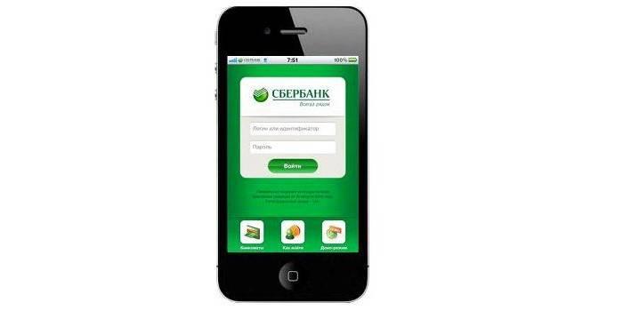 Мобильное приложение Сбербанка для iphone