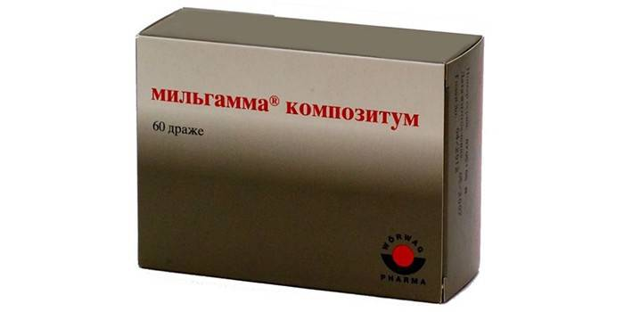 Упаковка драже Мильгамма Композитум
