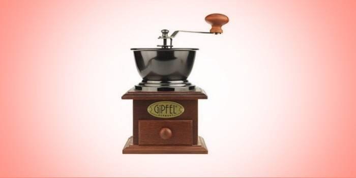 Кофемолка ручная Гипфель