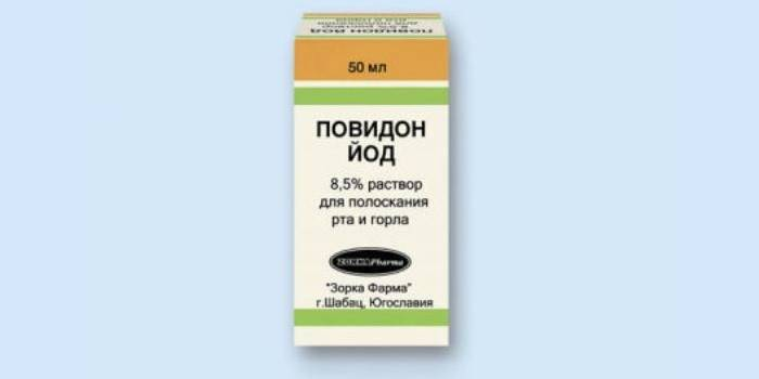 Раствор для полоскания горла Повидон йод в упаковке