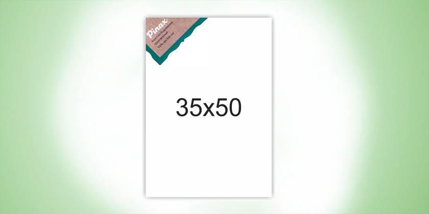 Pinax 35х50